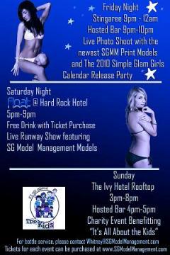 Swimwear Under the Stars in Downtown San Diego 92101!!